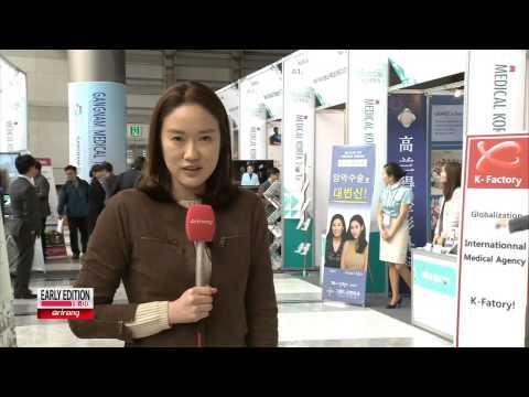 Medical Korea 2013 conference kicks off 메디컬 코리아 2013 컨퍼런스 + 사우디에 한국 선진 의료시스템 들어선다