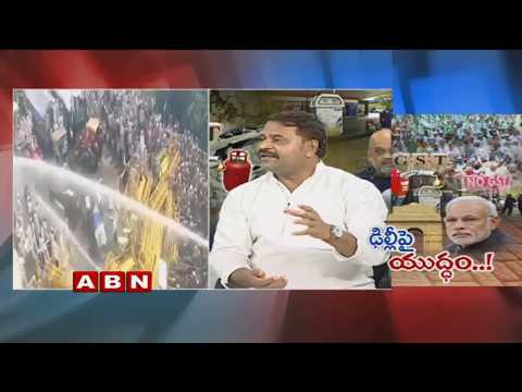 Discussion | Farmers Protest Against Modi Govt | Price of Cooking Gas And Fuel Increases | Part1