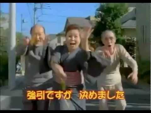 Fucked Up Japanese Banana Commercial