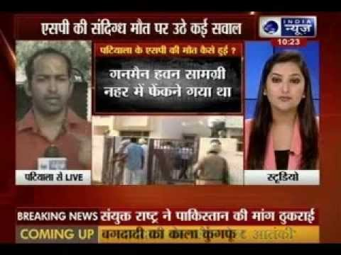 Patiala Sp Commits Suicide? video