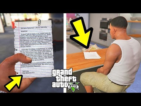СИДЖЕЙ НАСТОЯЩИЙ ОТЕЦ ФРАНКЛИНА В GTA 5 !!! ( EASTER EGGS )