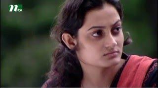 Bangla Natok Houseful l Mithila, Mosharof Karim, Hasan Masud  l Episode 10 I Drama & Telefilm