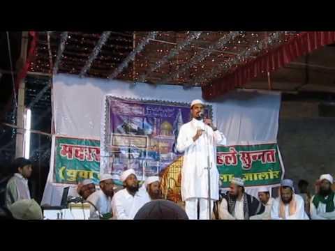 66 M.sharif Raza, Pali Rajasthan India, Naat - Yanabi Sab Karam Hai Tumara...(ahor) video