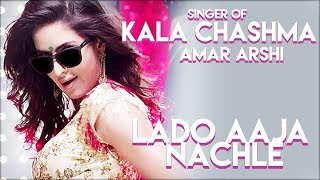 Lado Aaja Nachle Amar Arshi Singer Of Kala Chashma Music By Kam Frantic Punjabi Song New
