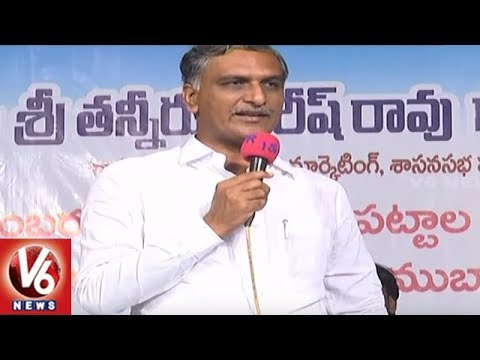 Minister Harish Rao Visits Siddipet | Inaugurate Development Works | V6 News