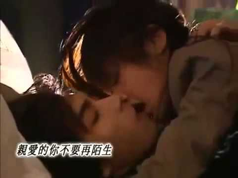 Devile beside you.... Mike He & Rainie Yang KISS ( eng sub )
