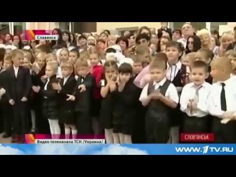 Kremlin TV Fake News: Russia's First Channel claims Slovyansk kids taught German instead of Russian