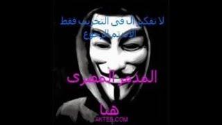 شات احلى مرح  مزبط من قبل المدمر المصرى