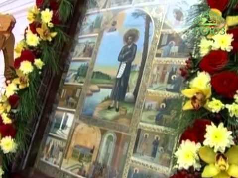 День памяти святого Симеона Верхотурского