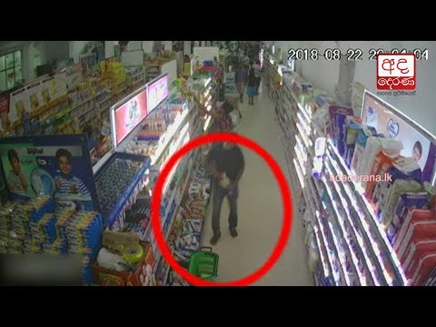 cashew thief caught |eng