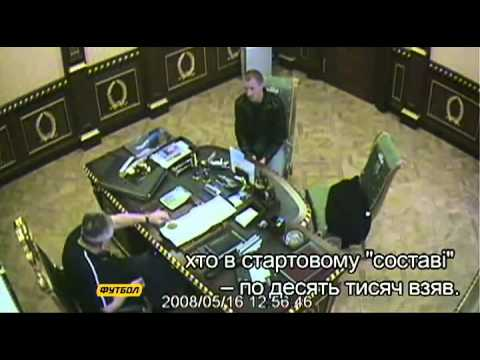 """Договорной матч """"Металлист"""" - """"Карпаты"""". История Красникова."""