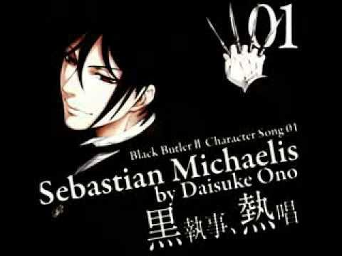 Daisuke Tobari - 310