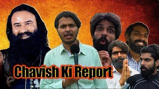 Baba Gurmeet Ram Rahim Singh Insaan | Chavish Ki Report | Parody | Sadak Chhap