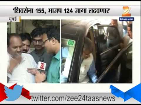 Mahadev Jankar On Election Seats Distribution In Mahayuti