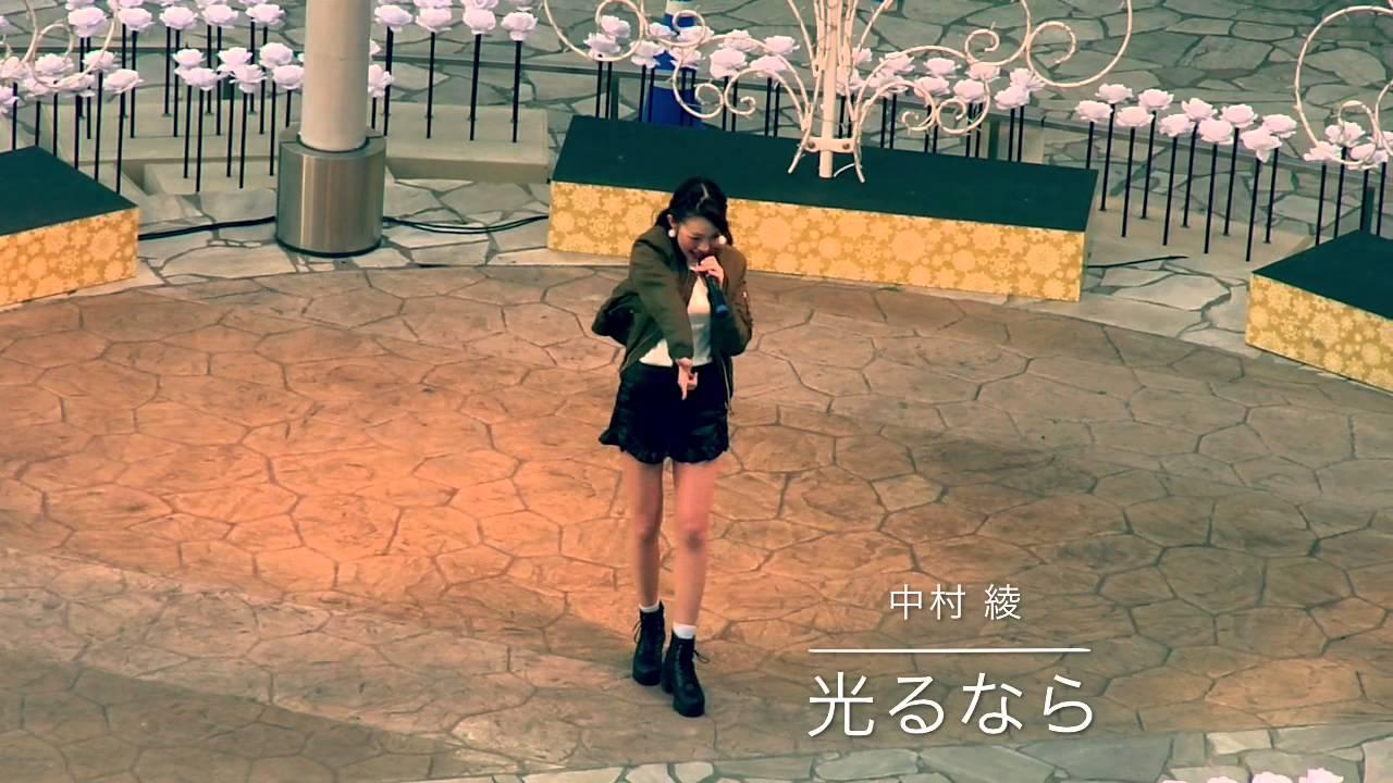中村綾の画像 p1_11