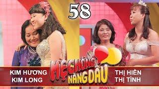 MOTHER&DAUGHTER-IN-LAW  EP 58 UNCUT  Kim Huong - Kim Long  Nguyen Hien - Nguyen Tinh   210418 💛