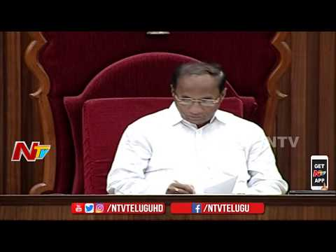 AP Assembly Monsoon Session 2018 : Discussion on AP Issues | NTV