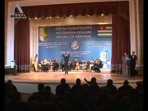 Чемпионат мира по домино в Абхазии
