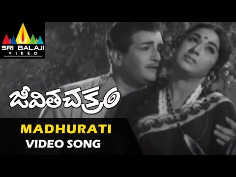 Madhurati Madhuram Video Song - Jeevitha Chakram (ntr, Vanisri, Sharada) video