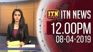 ITN News 2019-04-08 | 12.00 PM