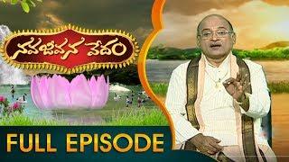 Garikapati Narasimha Rao | Nava Jeevana Vedam | Full Episode 1543 | ABN Telugu