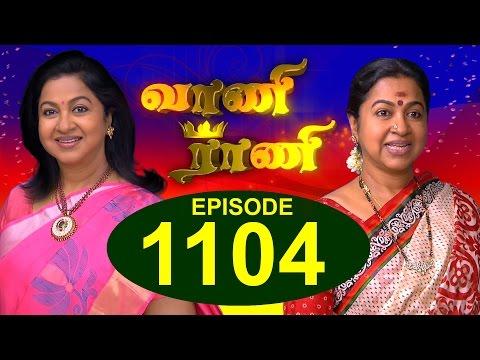 Vaani Rani - Episode 1104 - 09/11/2016 thumbnail