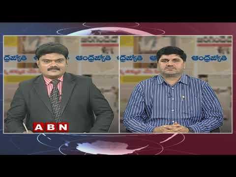 Discussion on Lok Sabha Passes bill Providing Reservations for EBC | Part 2 | ABN Telugu