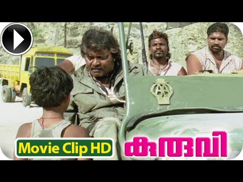 Kuruvi | Malayalam Movie 2013 | Action Scene 32 [hd] video