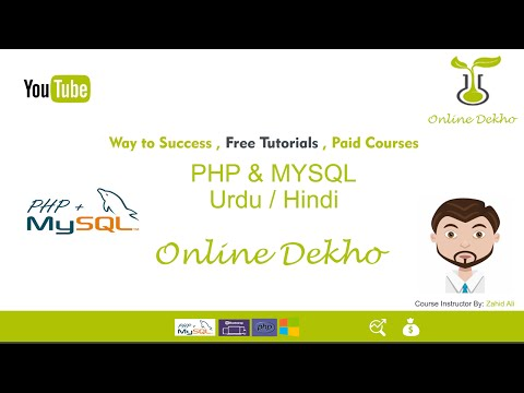 Complete CMS & Website with Admin Panel in PHP & MySQL part 2 of 26 in URDU / HINDI