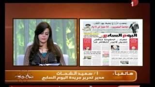 سعيد الشحات يكشف عن انفراد اليوم السابع: الحكومة تناقش تعديل قانون التظاهر