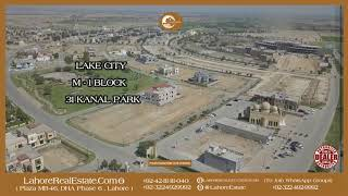 Lake City Lahore Latest Update Prices Location Map Mar 20 2018 Lahore Real Estate Drone