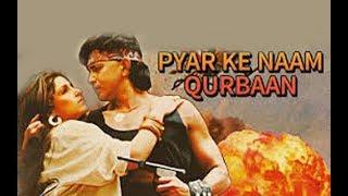 Pyar Ke Naam Qurbaan - Hindi Full Movies - Mithun Chakraborty, Dimple Kapadia & Mandakini