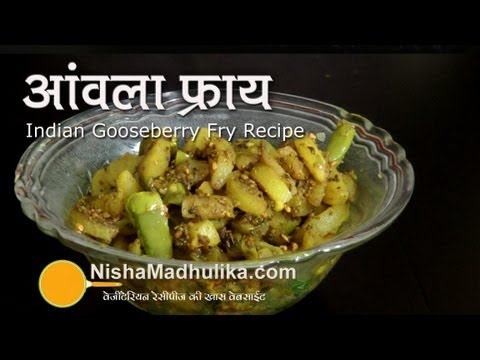 Amla Fry Recipe Video - Indian Gooseberry Fry