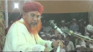Tafsirul Quran Mhafil 2014    Allama Abul Kashem Nuri part 1