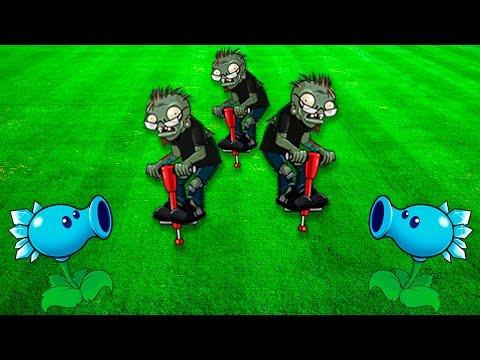 ПРЫГ-ВЕЧЕРИНКА - Plants vs Zombies #46 МИНИ-ИГРЫ | РАСТЕНИЯ ПРОТИВ ЗОМБИ