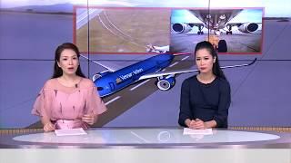 VTC14 | Máy bay hạ nhầm đường băng tại Cam Ranh: Vì sao đặc biệt nguy hiểm?
