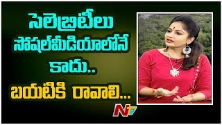 Actress Madhavi Latha Responds Over Uranium Mining In Nallamala Forest || NTV