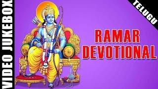 Lord Rama Telugu Songs Collection | Best Telugu Devotional Songs | Video Jukebox
