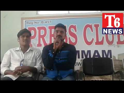 T6 NEWS:// Mana Telugu Film Chambers of Commerce Kmm President ga Nagaraju