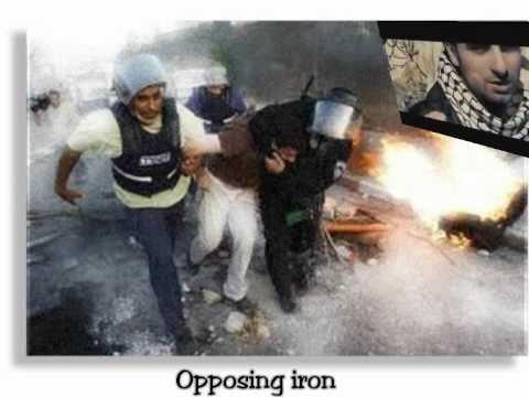 Umm al-Fahm- Palestine: The rebellion.wmv