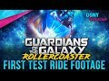 RIDE TEST FOOTAGE for Guardians of the Galaxy Rollercoaster Coming To Epcot - Disney News - 11/15/18