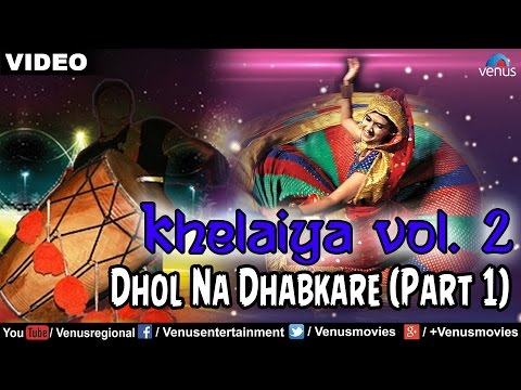 Dhol Na Dhabkare (part 1) video