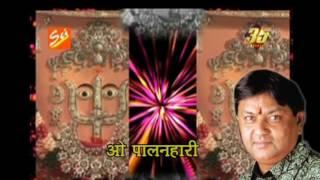 Mujhe Darshan De Gayi Maa !! Popular Dadi Ji Bhajan !! Raju Mehra !! Shree Cassette Industries