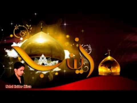 02). Ghabrayegi Zainab (a.s.) :: Recited By Nauha Khwan Nehal Haider Mirza video