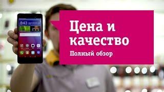 Смартфон Honor 5X (Huawei GR5) - Обзор. Лучший телефон в среднем ценовом сегменте!