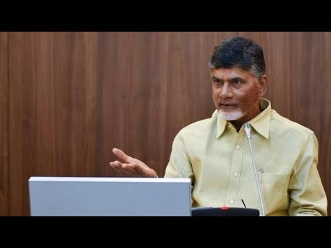 CM Chandrababu Naidu Speech At Collectors Conference On Day 2 | ABN Telugu