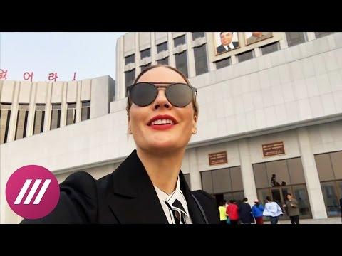 Зачем Лена Летучая рекламирует Северную Корею, и сколько ей за это платят?
