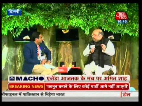 Amit Shah on Agenda Aaj Tak(12dec,2014)