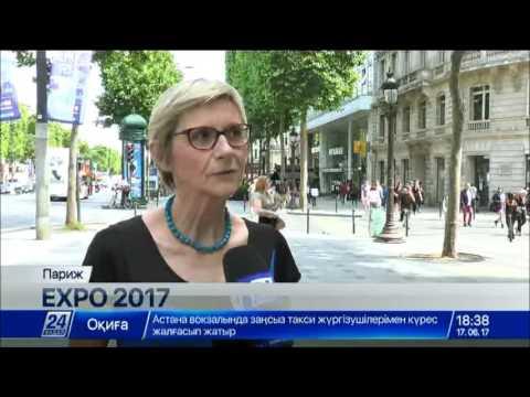 EXPO 2017: Жители Парижа собираются в Астану