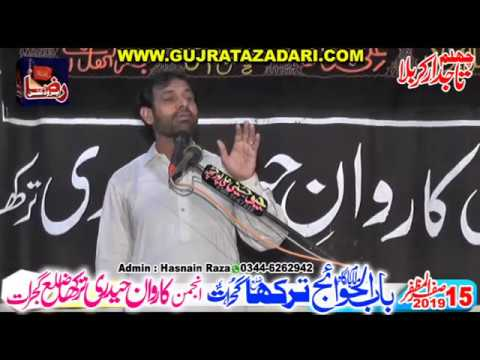 Zakir Syed Imdad Hussain Sherazi | 15 Safar 2019 | Tarikha Gujrat || Raza Production